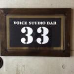 VOICE STUDIO BAR 33