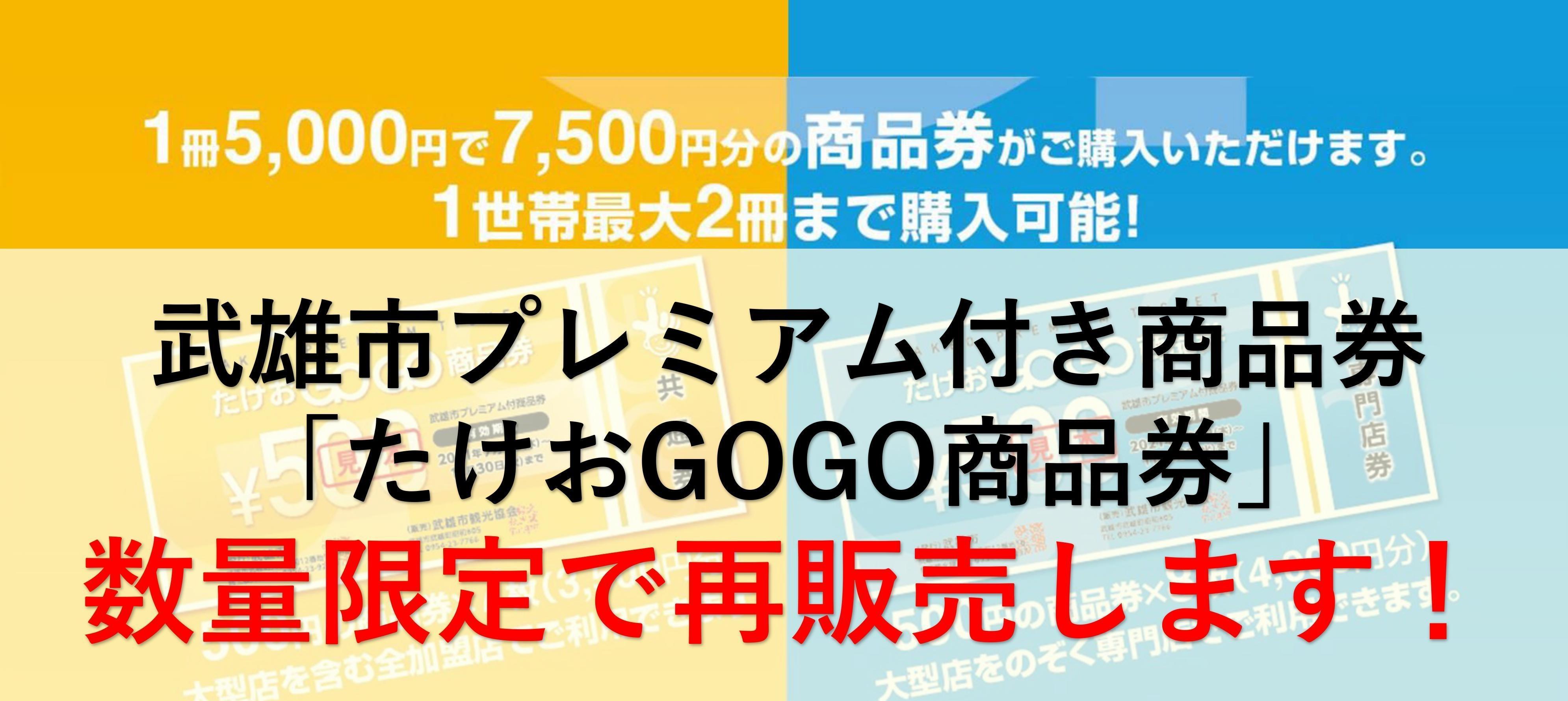 http://www.takeo-kk.net/news/uploads/0001.jpg