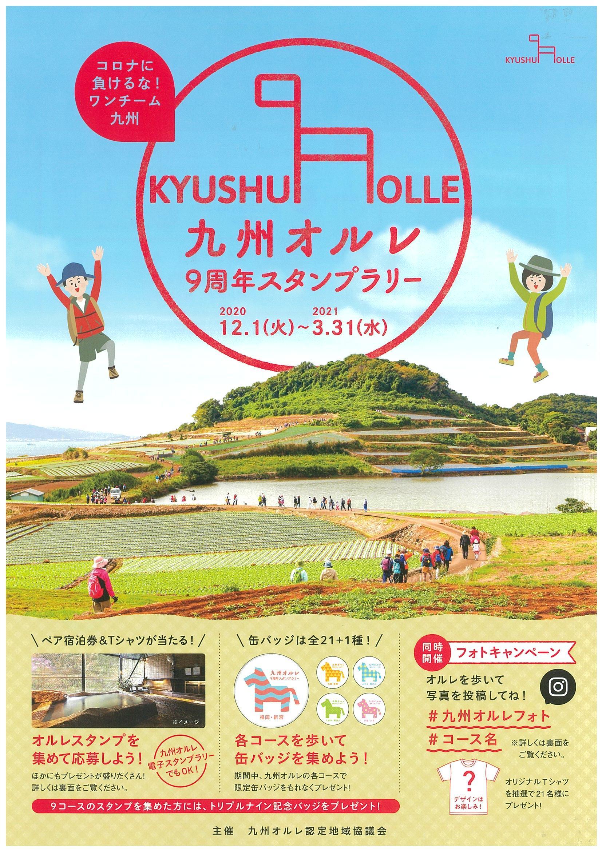 http://www.takeo-kk.net/news/uploads/20201210105133-0001.jpg