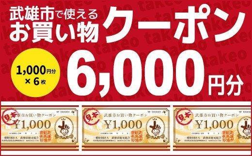 http://www.takeo-kk.net/news/uploads/sd1_d6c1b2cc0d22b48b81daddce4ba81ee0e31206ac.jpg