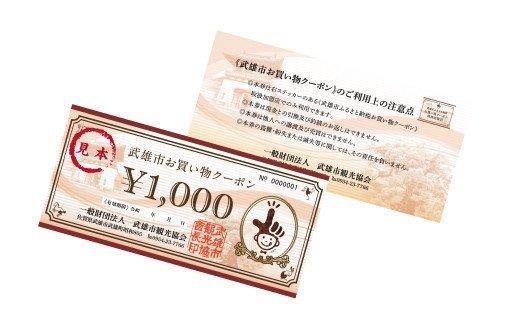 http://www.takeo-kk.net/news/uploads/sd2_da822b36489e1a18aa52a874605f9fda1a9348fa.jpg